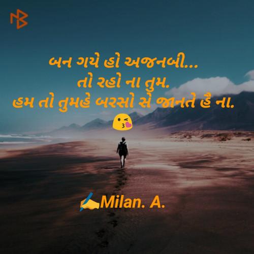Post by milan gauswami on 14-Jun-2019 10:44pm