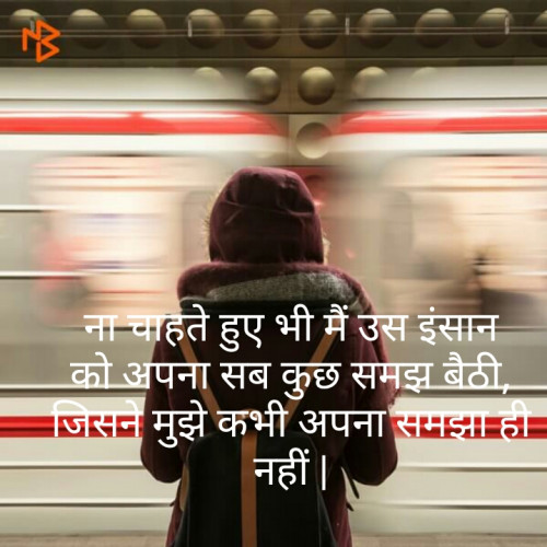Post by Annu on 15-Jun-2019 12:35am