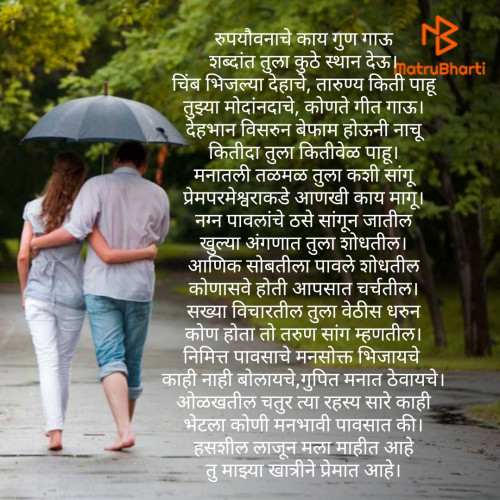 Post by Suryakant Majalkar on 15-Jun-2019 01:55am