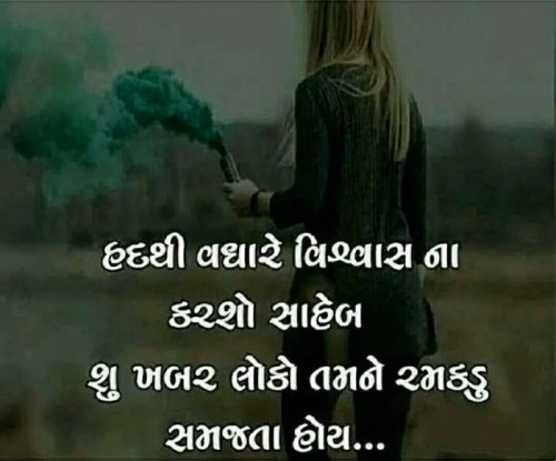 Post by Aamin Bhatti on 15-Jun-2019 08:06am