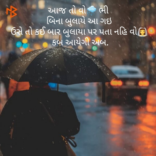 Post by Piyush Vaghela on 15-Jun-2019 12:14pm