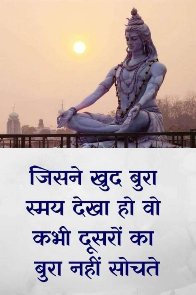 Post by मच्छिंद्र माळी on 15-Jun-2019 02:50pm