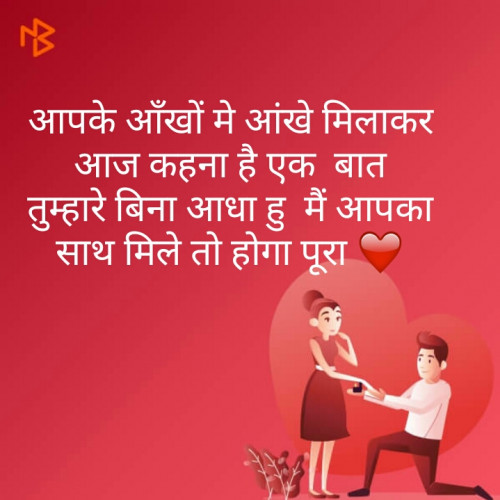 Post by Annu on 16-Jun-2019 12:37am