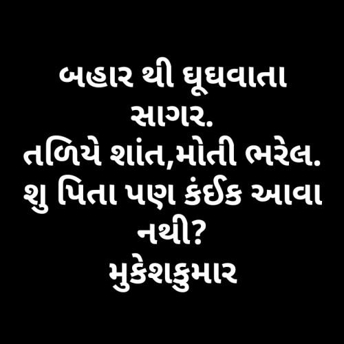 Post by Mukeshkumar Parmar on 16-Jun-2019 07:10am