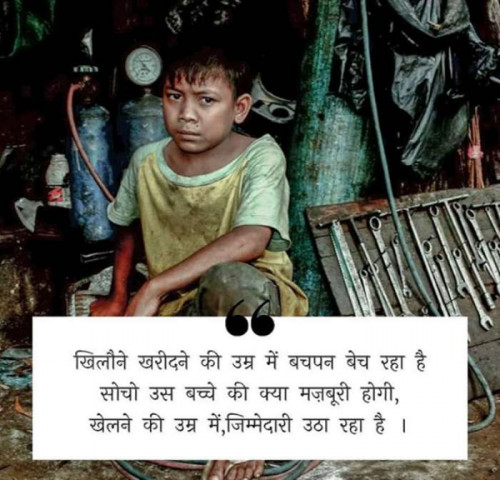 Quotes, Poems and Stories by JINESH CHAUHAN   Matrubharti