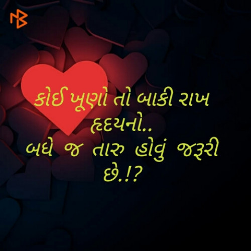 Post by Hari on 16-Jun-2019 07:59am
