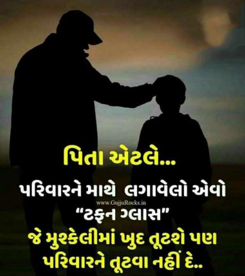 Post by Aamin Bhatti on 16-Jun-2019 09:59am