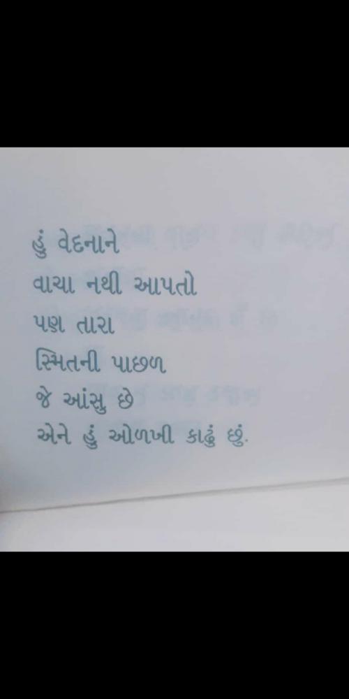 Post by Amit Patel on 16-Jun-2019 10:27am