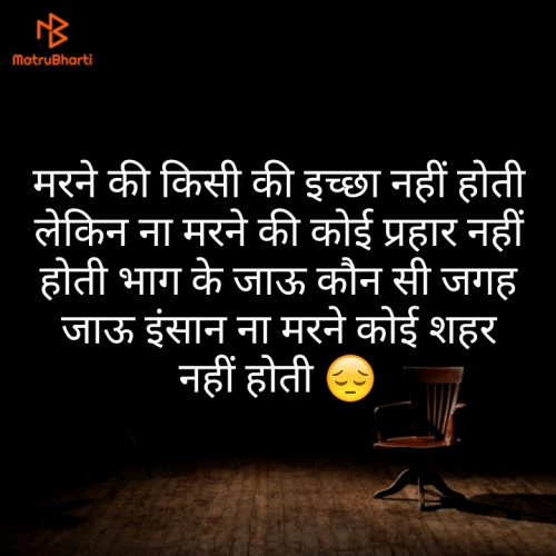 Post by Annu on 16-Jun-2019 11:54am