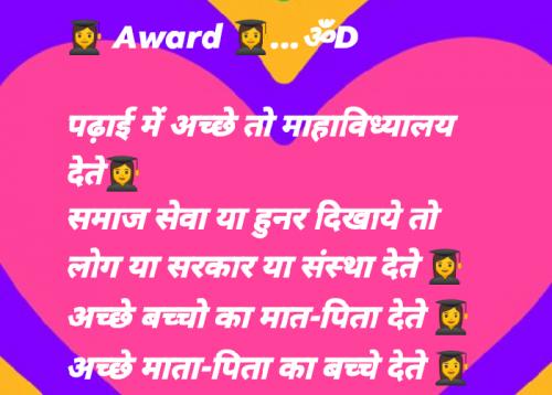 Hindi Blog status by Dhruti Dave on 16-Jun-2019 01:35:08pm | Matrubharti