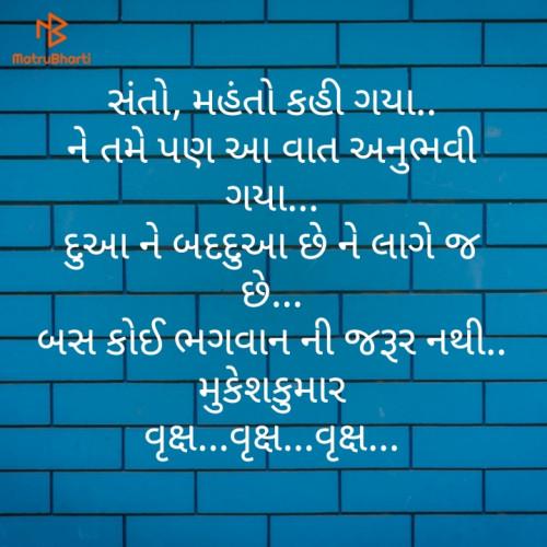 Post by Mukeshkumar Parmar on 17-Jun-2019 05:04am