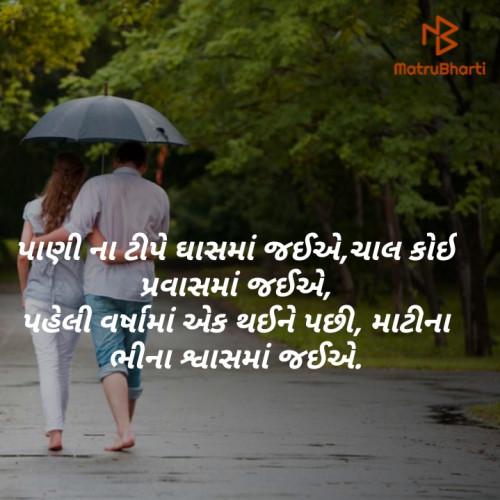 Post by payal Patel on 17-Jun-2019 06:20am