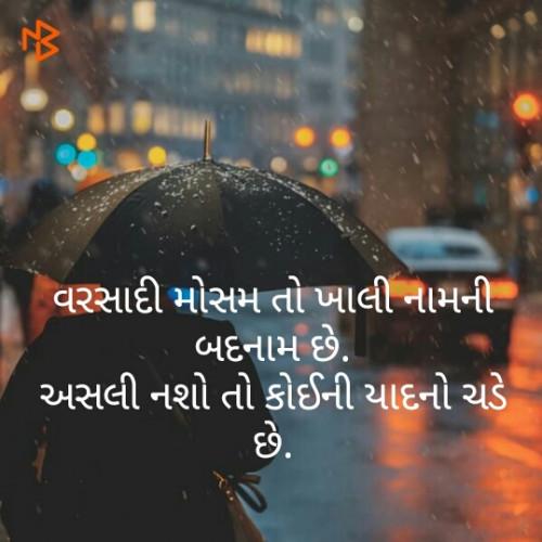 Post by Prachi Patel on 17-Jun-2019 07:22pm