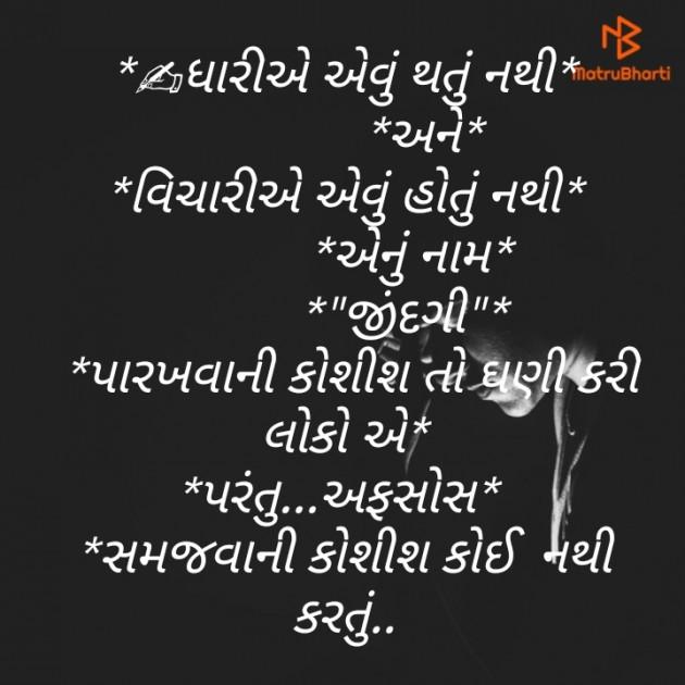 Post by Rajesh Patel on 17-Jun-2019 08:49pm