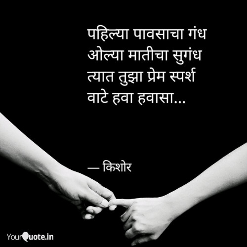 Post by Kishor on 17-Jun-2019 09:57pm