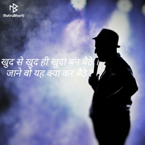 Hindi Good Morning status by Namita Gupta on 18-Jun-2019 09:33:37am | Matrubharti