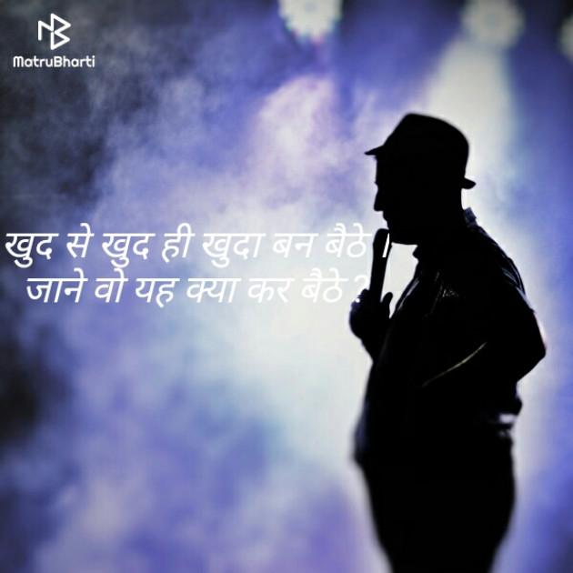 Post by Namita Gupta on 18-Jun-2019 09:33am