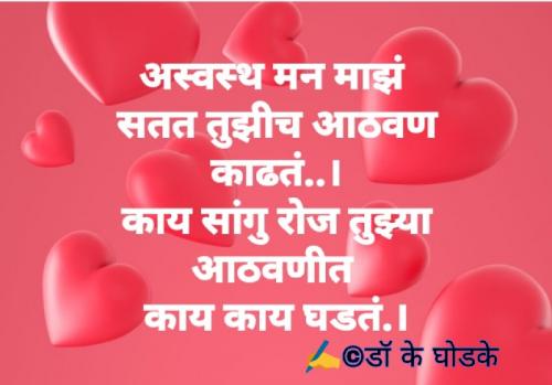 Post by Dr Keshav Ghodke on 18-Jun-2019 04:40pm