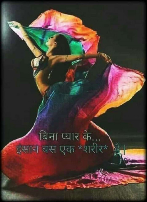 Post by Ashkk Reshmmiya on 18-Jun-2019 10:11pm
