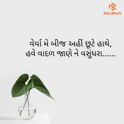 Post by Neha on 19-Jun-2019 09:04am