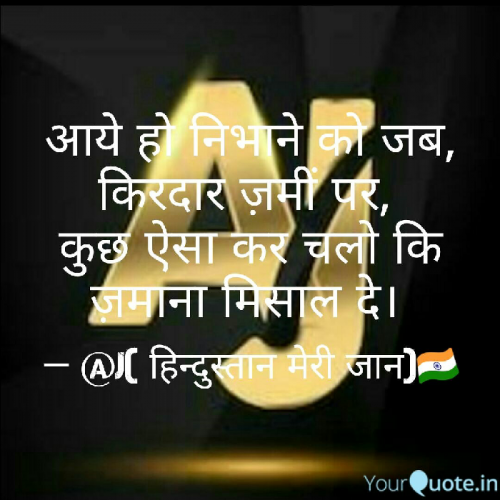 Post by A J CHAUDHARY on 19-Jun-2019 12:09pm