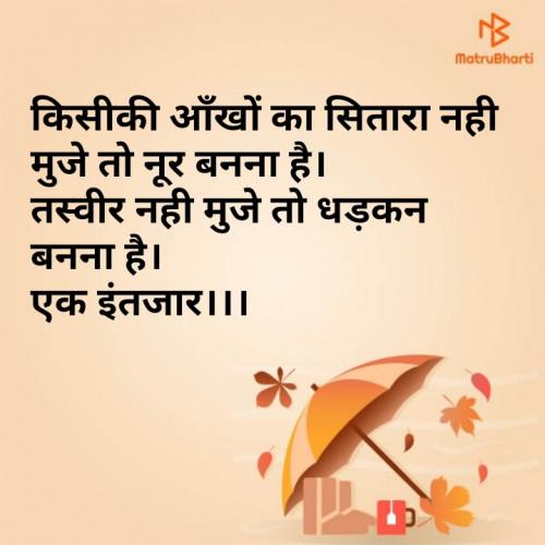 Post by Mukeshkumar Parmar on 20-Jun-2019 05:47am