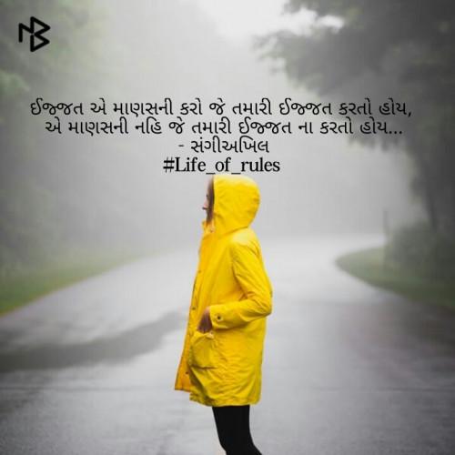 English Quotes status by sangeeakhil on 20-Jun-2019 09:50:32pm   Matrubharti