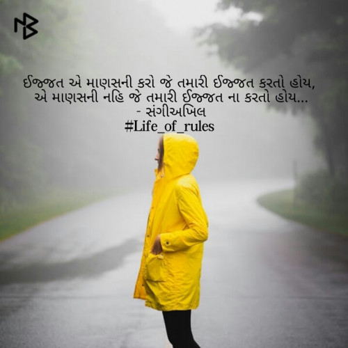 Post by sangeeakhil on 20-Jun-2019 09:50pm