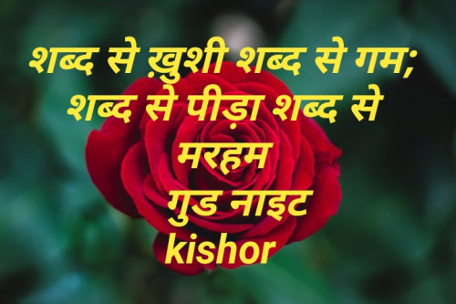 Post by Kishor Ahir on 20-Jun-2019 11:58pm