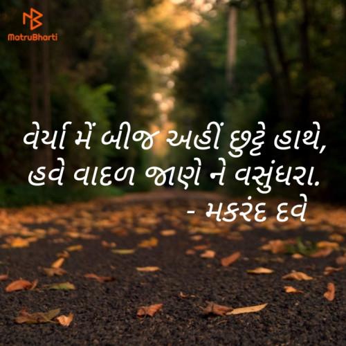Post by payal Patel on 21-Jun-2019 06:30am