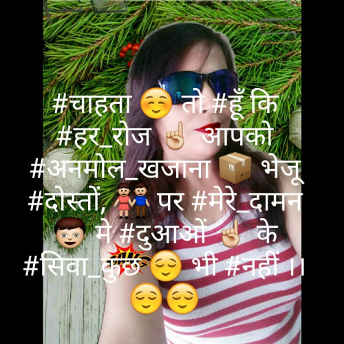 #नहीStatus in Hindi, Gujarati, Marathi | Matrubharti