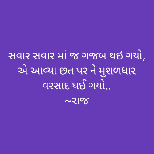 Post by Riddhesh Joshi on 21-Jun-2019 07:36am