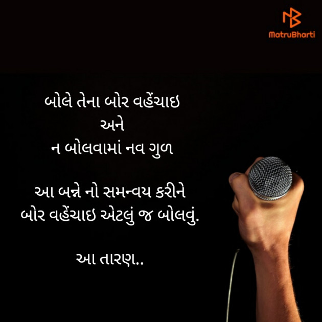 Post by jd on 21-Jun-2019 08:09am