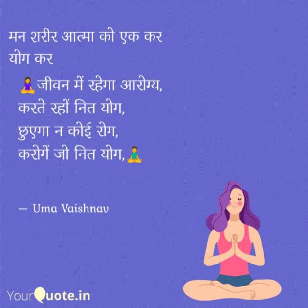 Post by Uma Vaishnav on 21-Jun-2019 09:37am