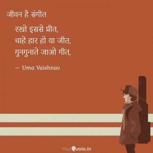 Post by Uma Vaishnav on 21-Jun-2019 04:05pm