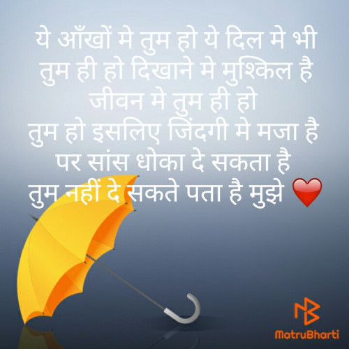 Post by Annu on 21-Jun-2019 04:40pm
