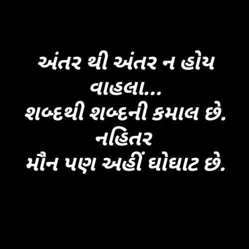 Post by Mukeshkumar Parmar on 22-Jun-2019 05:59am