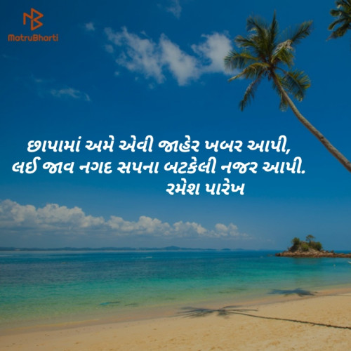 Post by payal Patel on 22-Jun-2019 06:35am