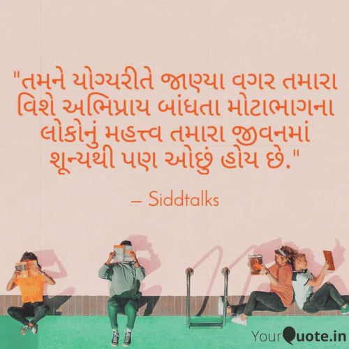 Quotes, Poems and Stories by Siddharth Chhaya