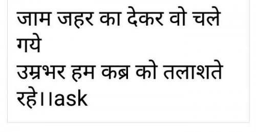 Post by Ashkk Reshmmiya on 22-Jun-2019 03:03pm