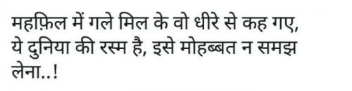 Gujarati Shayri status by Ashkk Reshmmiya on 22-Jun-2019 03:20:44pm | Matrubharti