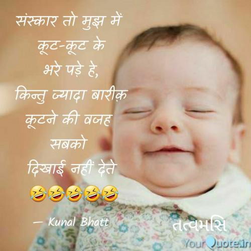 Post by Kunal Bhatt on 22-Jun-2019 06:50pm