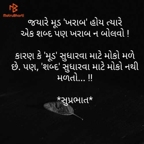 Post by Hitesh Shiroya on 23-Jun-2019 09:04am