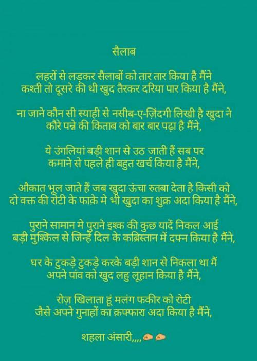 Post by Shaihla Ansari on 23-Jun-2019 11:24am