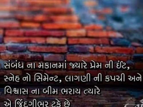 Post by Parmar Vanrajsinh on 23-Jun-2019 02:49pm