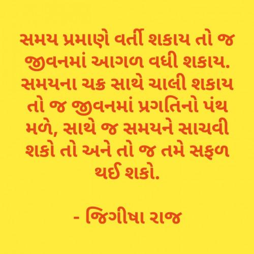 Post by Jigisha Raj on 24-Jun-2019 06:27am