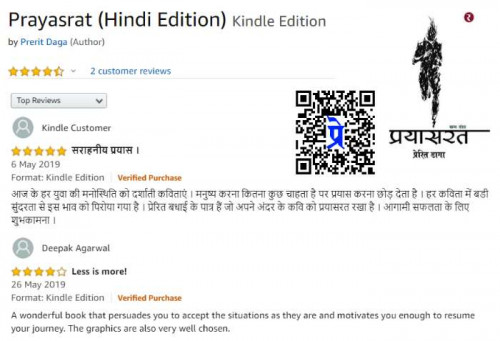 #कविताStatus in Hindi, Gujarati, Marathi | Matrubharti