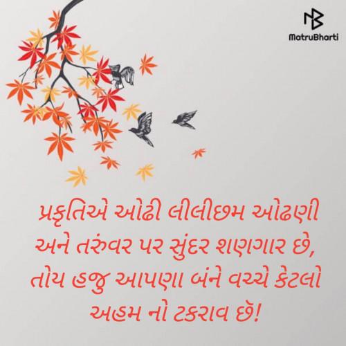 Post by Riddhesh Joshi on 24-Jun-2019 11:06am