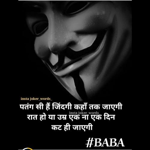 #BABAStatus in Hindi, Gujarati, Marathi | Matrubharti