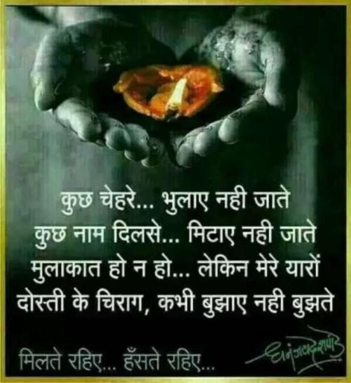 Post by Vinu M Patel on 24-Jun-2019 12:44pm